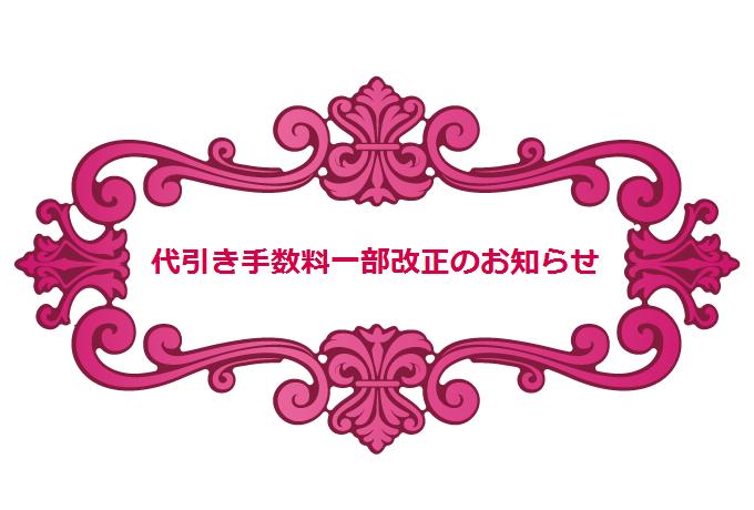 f00265 - コピー